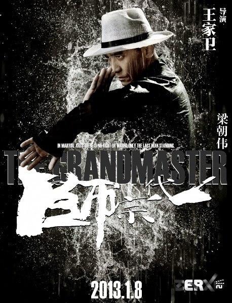 """Вонг Кар-Вай представил в начале января свою долгожданную киноэпопею """"Великий мастер""""."""
