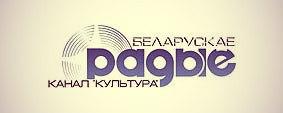 Викторина о жизни и творчестве А.М. Шилова на канале «Культура»