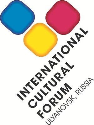 Подведены первые итоги Третьего Международного культурного форума в Ульяновске
