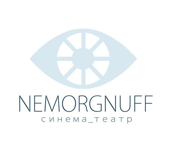 Молодёжный театр-студия Галёрка, новый проект синема-театр Nemorgnuff