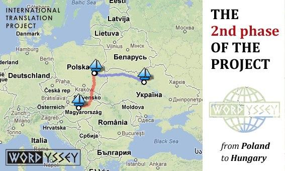 Проект «Wordyssey». Друга країна, другий перекладач: Іштван Ковач, Угорщина.