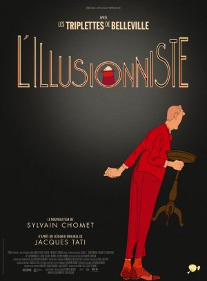 Французская анимация