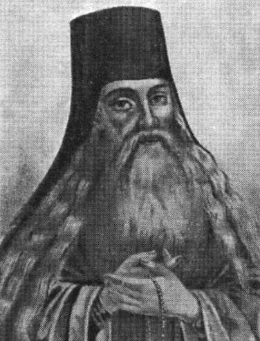 Іван Величковський. Акростихіс