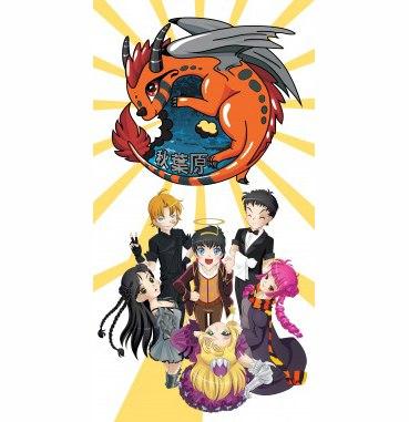 """VI Международный фестиваль японской культуры и анимации """"Акихабара"""" - 2013"""