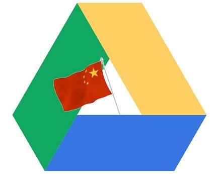 Влада Китаю відключила Google