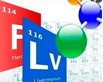 Свято у світі хімії.