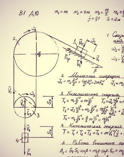 решебник задач по механике онлайн