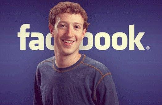Убийство Цукерберга - мечта игроманов!