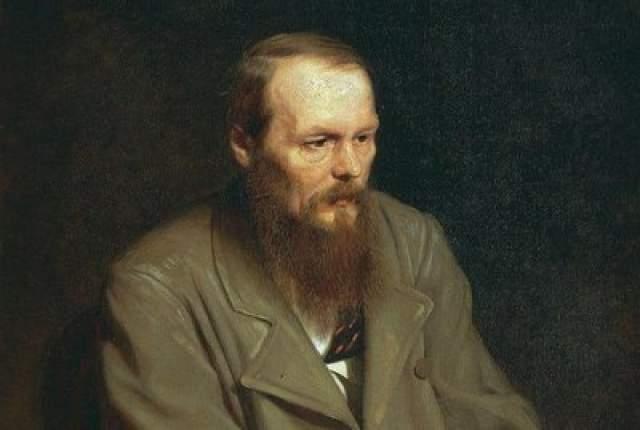 Художественная форма выражения социального протеста в романах Ф.М. Достоевского