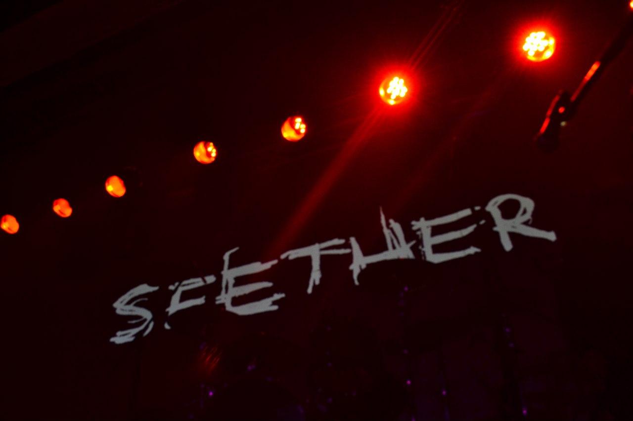 Акустичний концерт Seether у Києві 2013
