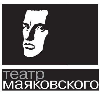 Открытие 91-го сезона в Театре им. Маяковского