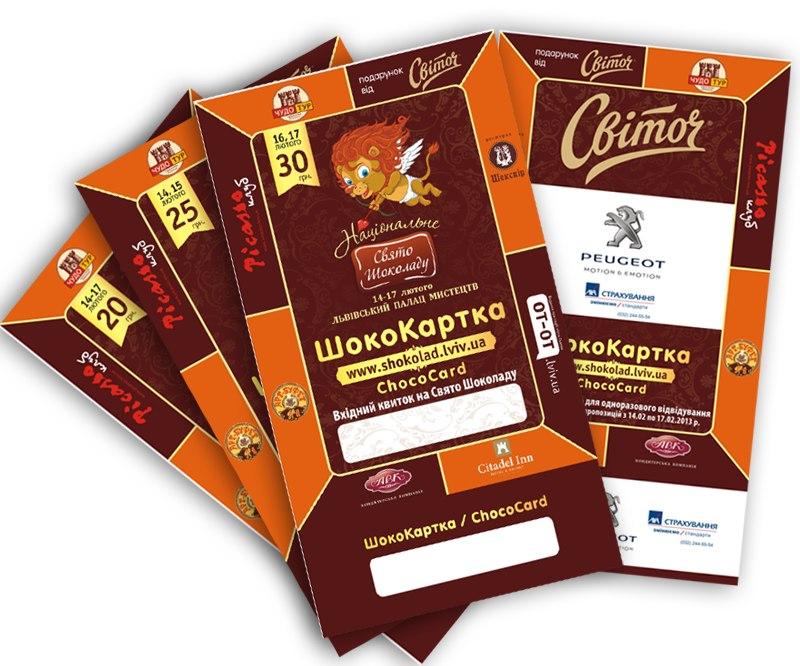 Завтра стартує VI Національне Свято Шоколаду