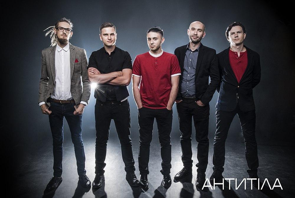 Новий альбом АнтитілА