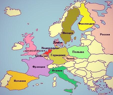 Социально - экономические и этнокультурные предпосылки миграции для государства