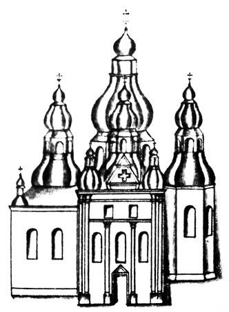 Перенесення поховань Вознесенського некрополя