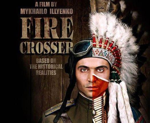 Украинский фильм прекратил борьбу за Оскара в этом году.