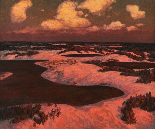 Открытие выставки Виктора Александровича Громыко  «Увидеть землю всю»