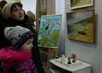 Загальноміська виставка самодіяльних художників та народних майстрів