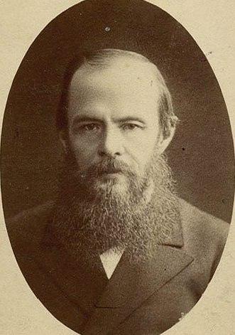Гуманизм Достоевского в свете его антропологии