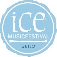 Фестиваль ледяной музыки в Норвегии.