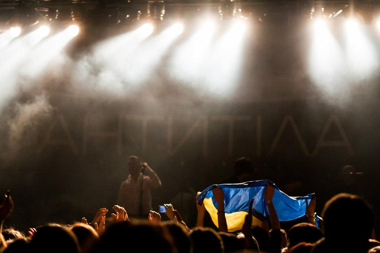 АнтитілА презентували новий альбом «Над полюсами»