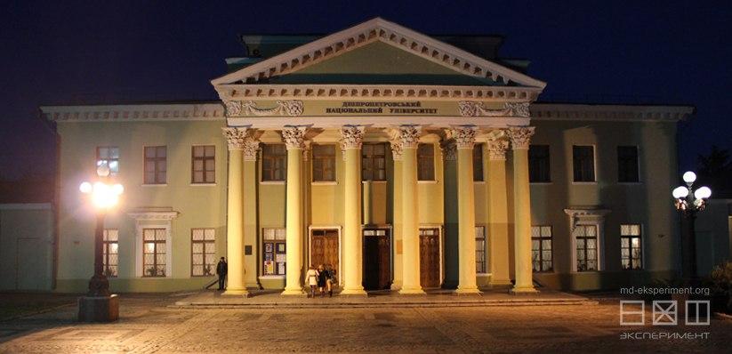 Театральную сессию молодежных театров в Днепре посетят актеры из Кракова
