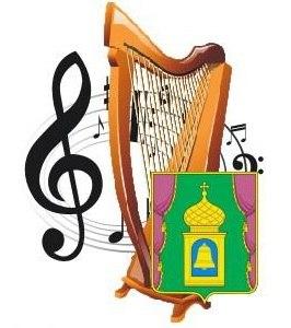 Пушкино встречает фестиваль музыкального искусства