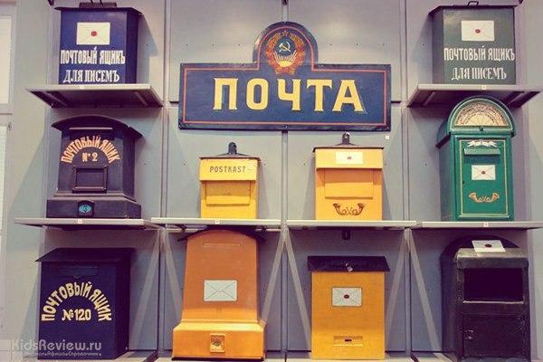 Башмак, как первый почтовый ящик
