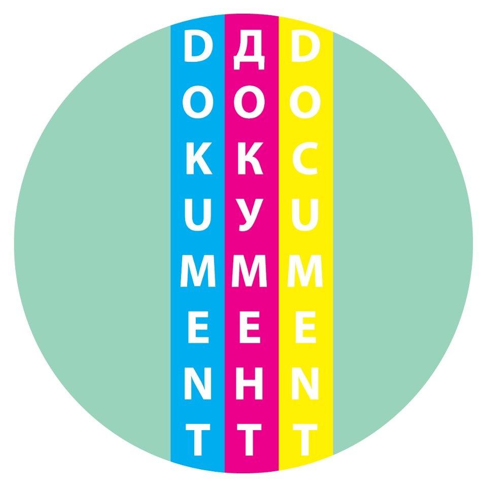 Театральный фестиваль Document 2012 в Киеве