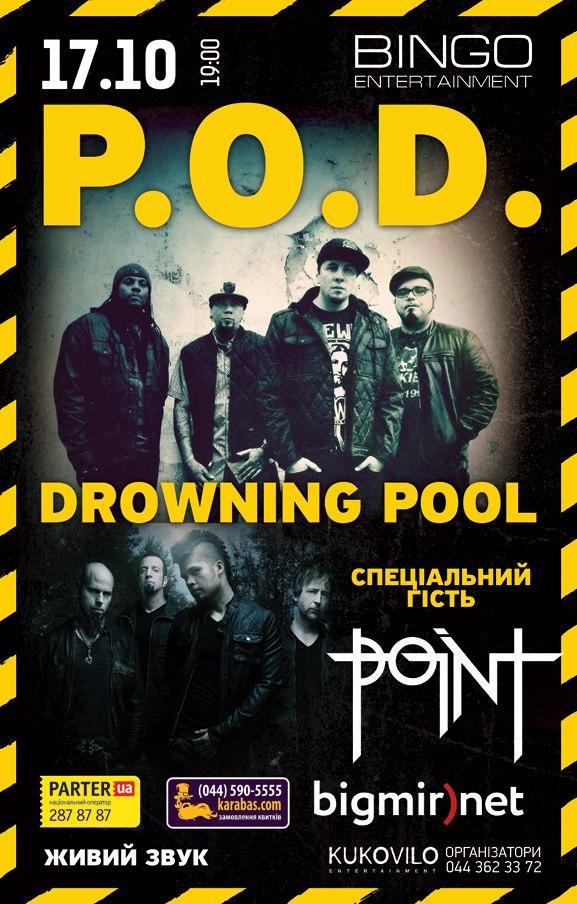 Достойные представители украинского альтернативного рока  - группа «Point» выступит на одной сцене со звёздами ню-метала!