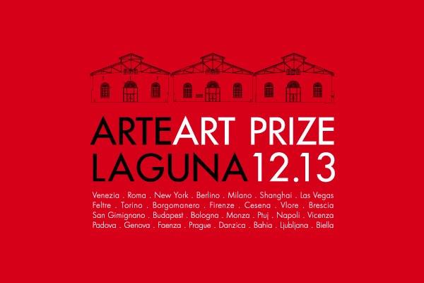 7ая Международная Премия Arte Laguna в Арсенале Венеции