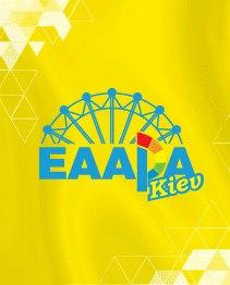 ЕААРА Kiev2013 – выставка развлечений