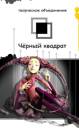 Во Львове уже второй день во Дворце искусств проходит VI Национальный Праздник Шоколада.