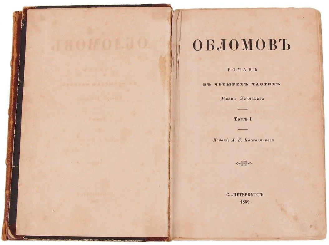 book Physique des plasmas