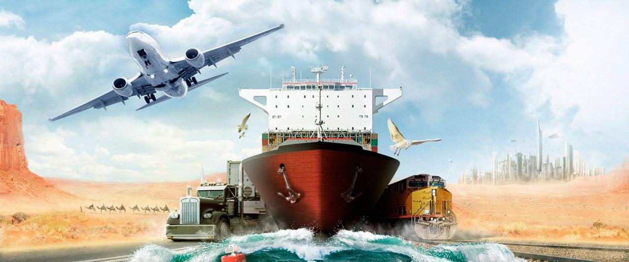 Какой вид транспорта наиболее эффективен для перевозки грузов?