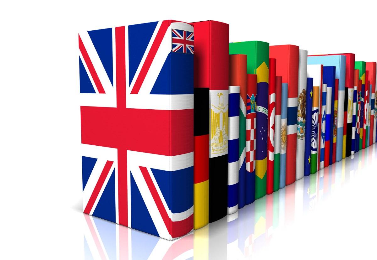 Як вибрати бюро перекладів?
