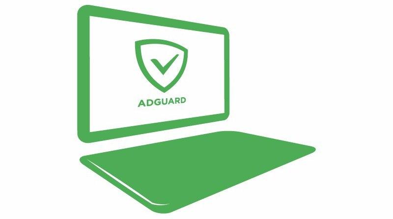 Adguard Программа Скачать - фото 7