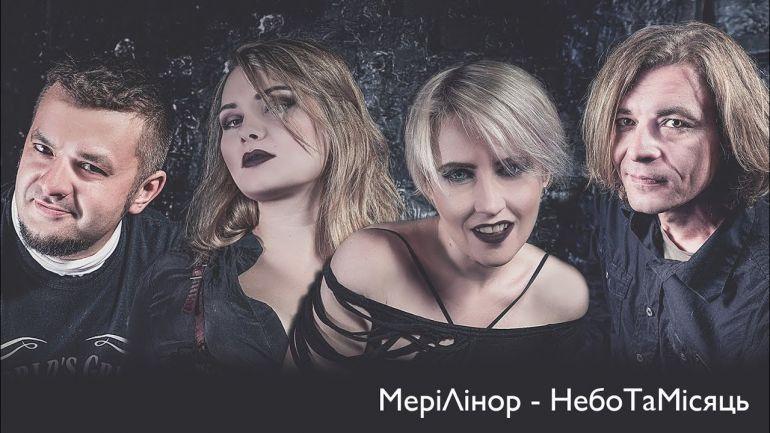 Группа МэриЛинор. Дебютный альбом «13». Новости культуры