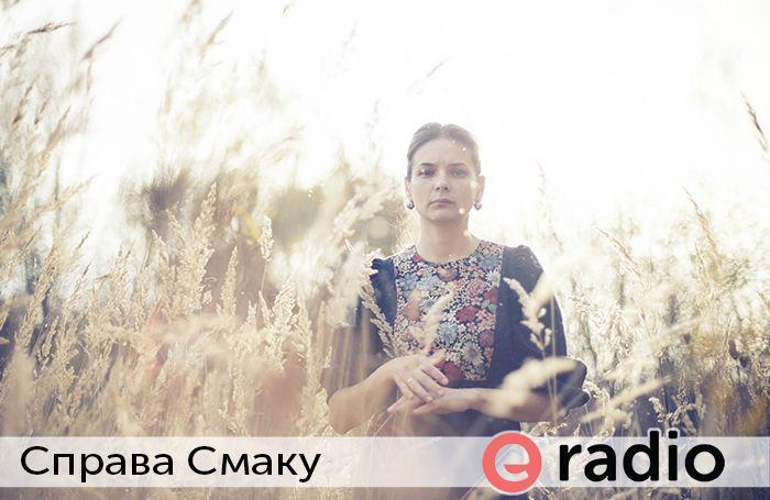 Справа смаку - Ольга Чіркова