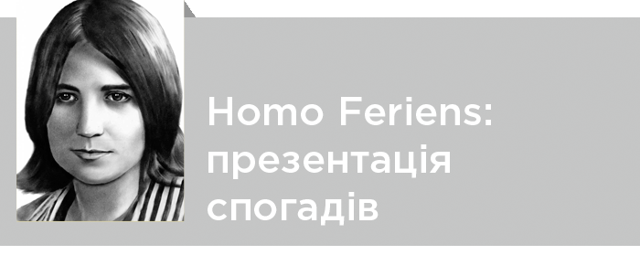 homo realescor norway sex