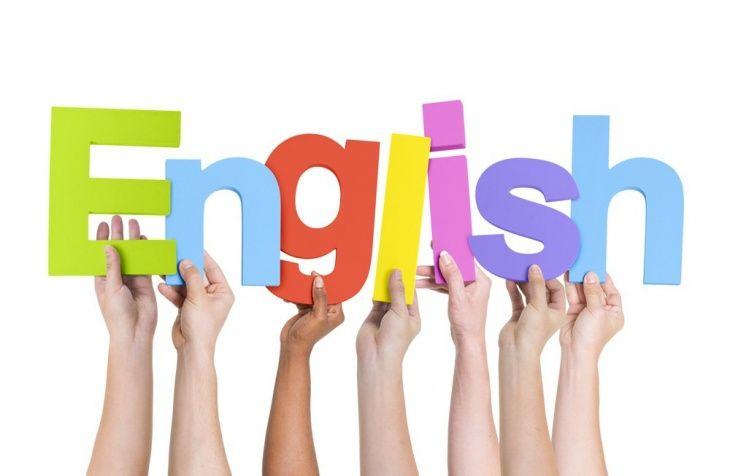 английский язык. Изучение
