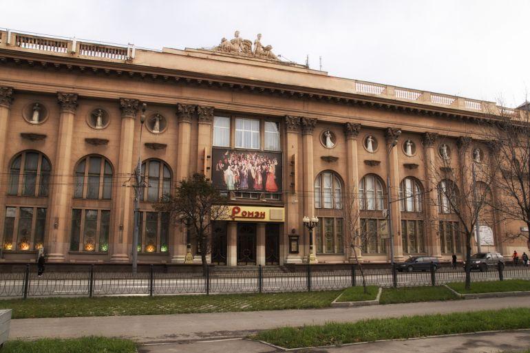 Московский музыкально-драматический цыганский театр «Ромэн»
