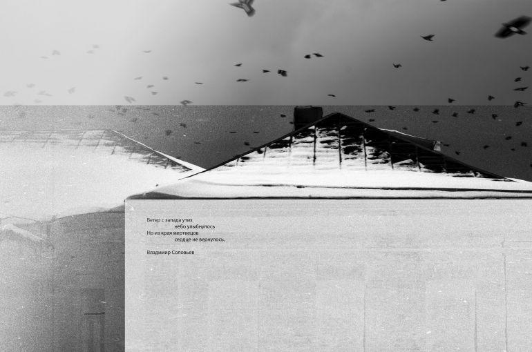 Стихия. Проект Ростислава Шептыкина. Слушать онлайн