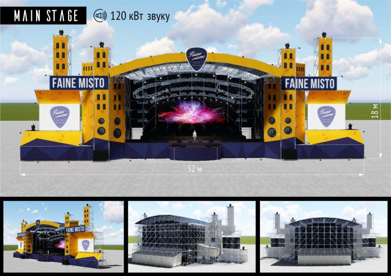 Головна сцена фестивалю «Файне Місто» буде важити 80 тонн