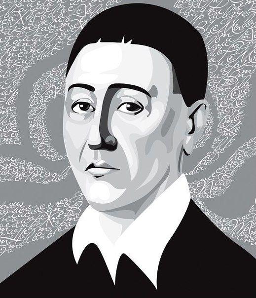 Епіграф у поетичній творчості Г.С. Сковороди