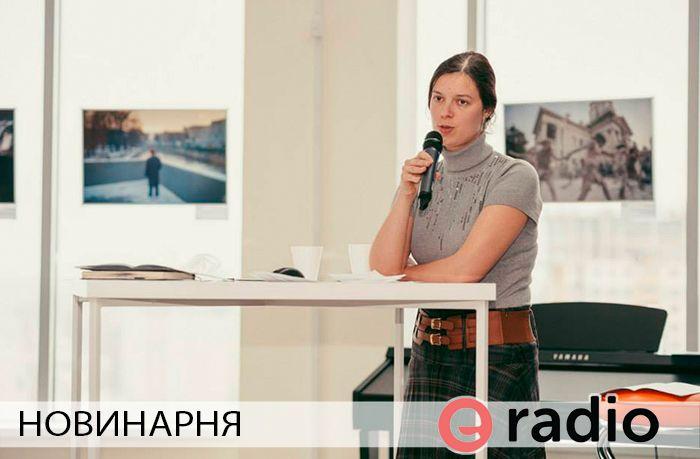 Новинарня - Ганна Янкута