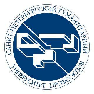 Вступительные экзамены и минимальные балы при поступлении в Санкт-Петербургский гуманитарный университет профсоюзов