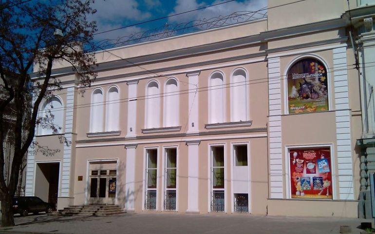 Театра на покровке билеты
