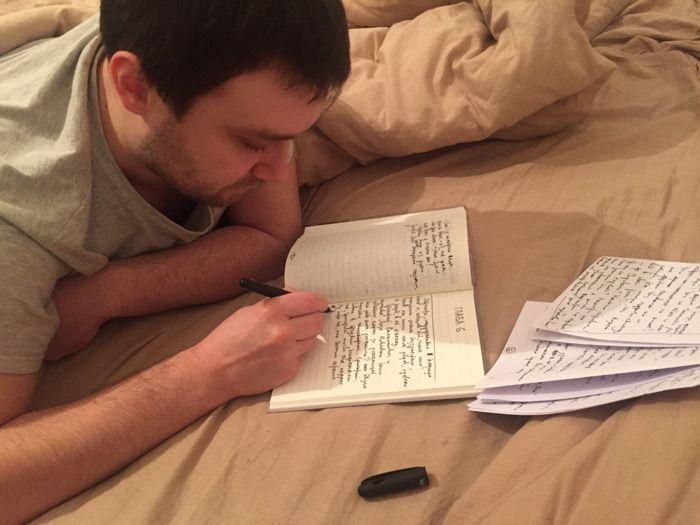12 вопросов писателю. Владимир Яцышин
