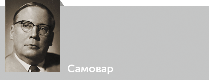 Самовар. Стихотворения и поэмы 1918—1939 годов. Николай Заболоцкий. Читать онлайн